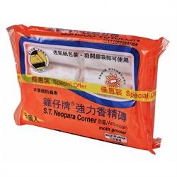 雞仔牌強力香精磚 (2包裝)